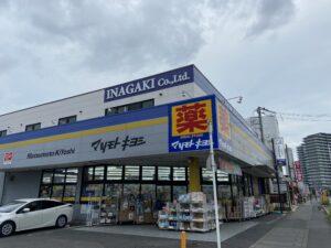 新三郷新店舗